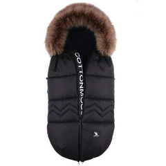 CottonMoose Footmuff Yucon North - Black
