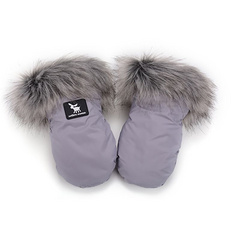 Rukavice za kolica Cottonmoose - Grey