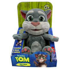 igrača talking tom
