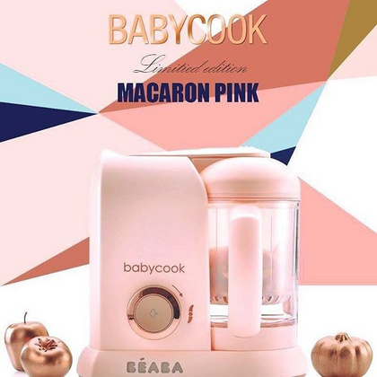 Babycook® Solo Pink Macaron Limited Edition